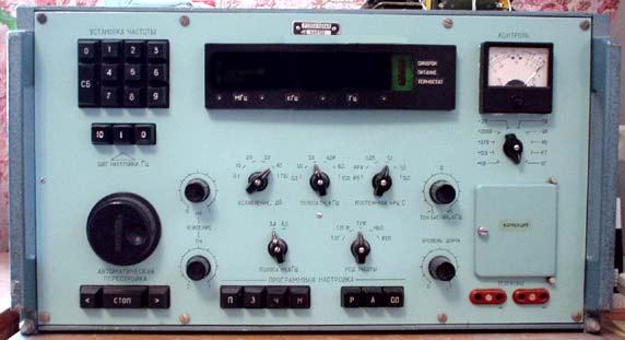 Радиоприемник 'Р-399А' (Катран)